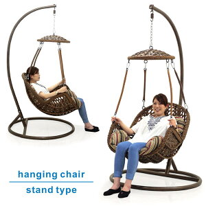 ハンギングチェア ハンモック チェア 幅105cm 吊かご アジアン ボーダー クッション デザインチェア イス 椅子 1人掛け 吊り下げ リラックスチェア スイングチェア ブラウン ゆらゆら ふわふ
