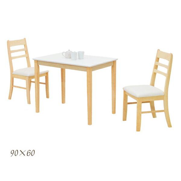 無垢材 ダイニングテーブルセット 2人掛け ダイニングセット 3点セット ホワイト 白 テーブル幅90cm 90幅 座面 合皮 PVC 省スペース コンパクト ラバーウッド シンプル 食卓テーブルセット 木製 長方形 楽天 通販 送料無料