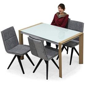 ガラステーブル ダイニングセット 4人 5点 幅128cm 奥行き80cm 高さ75cm ダイニングテーブルセット ガラス ホワイト 白 座面 布地 ファブリック ライトグレー 北欧 モダン 長方形 送料無料