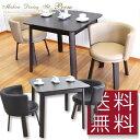ダイニングセット ダイニングテーブルセット 3点セット 2人掛け 回転チェア 木製 北欧 カフェ モダン 食卓セット 楽天 通販 送料無料