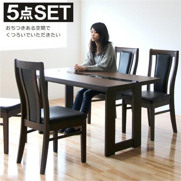 ダイニングセット ダイニングテーブルセット 135テーブル ガラステーブルテーブル スモークガラス 5点セット 4人掛け ハイバックチェア シンプル 北欧 モダン スタイリッシュ 木製 食卓セット 楽天 通販 送料無料