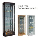 コレクションケース コレクションボード 棚 シェルフ ディスプレイ 幅60cm 高さ180cm ハイタイプ フィギュア 強化ガラス ナチュラル 収納家具 リビン...