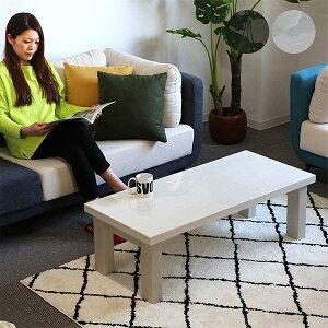 鏡面 テーブル モノトーン ローテーブル 幅110cm ホワイト ブラック 選べる2色 黒 白 長方形 おしゃれ 光沢 艶あり センターテーブル 奥行き50cm 高さ36cm リビングテーブル UV塗装 シンプル 省ス