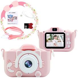 トイカメラ デジタルカメラ おもちゃ 子供用 ネコデザイン プレゼント 猫 知育 簡単操作 USBメモリー付 (ピンク&ブルー)入園 入学 祝い 新学期 贈り物 ギフト 知育玩具