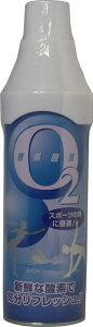 携帯酸素缶 5L 酸素濃度95% 5リットル 酸素ボンベ 携帯酸素 酸素吸入器