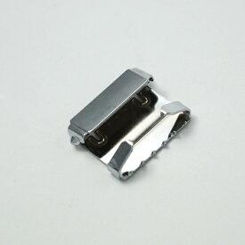 MCコキ サスペンダー用 サイズ調整金具 シルバー 幅15mmから35mm用まで 【ネコポス 発送OK】
