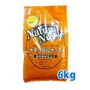 【ナチュラルナース】 6kg 【ドッグフード】ペット フード ドッグフード