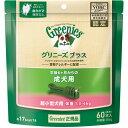 [特別価格]【グリニーズ】 グリニーズプラス 超小型犬用 1.3-4kg 60P