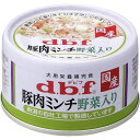 [月得][1]【デビフ】 豚肉ミンチ 野菜入り 1ケース(65g×24缶)
