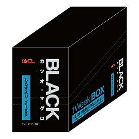 【IACL】 ブラック カツオ・マグロ しらす入り ゼリー仕立て 1ボール(80g×14個入)