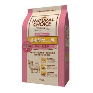【ニュートロ】 超小型犬用 成犬用 チキン&玄米 800g【ナチュラルチョイス】