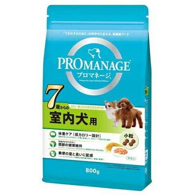 【プロマネージ】7歳からの室内犬用 チキン 小粒 1.7kg