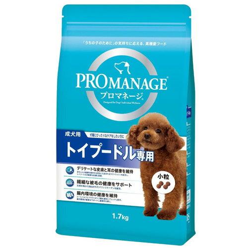 [KPM42]【プロマネージ】トイプードル専用 成犬用 1.7kg