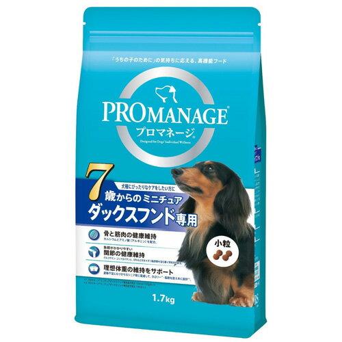 [KPM50]【プロマネージ】7歳からのミニチュアダックスフンド専用 シニア犬用 1.7kg