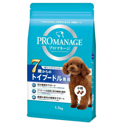 [KPM52]【プロマネージ】7歳からのトイプードル専用 シニア犬用 1.7kg