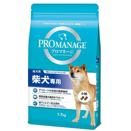 [KPM43]【プロマネージ】柴犬専用 成犬用 1.7kg