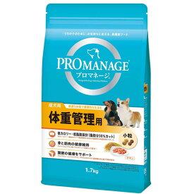 [PMG42]【プロマネージ】成犬用 体重管理用 1.7kg