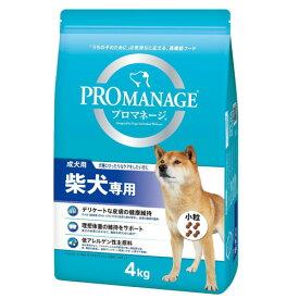 [KPM73]【プロマネージ】柴犬専用 成犬用 4kg