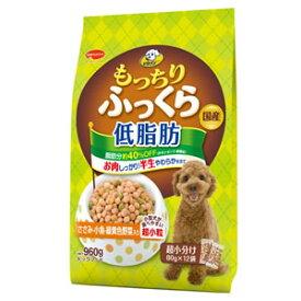 【日本ペットフード】 ビタワン もっちりふっくら 低脂肪 ささみ・小魚・緑黄色野菜入り 960g