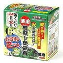 [本]【ドギーマン】薬用 蚊取り安泉香 2個入り