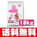 【ドクターズチョイス】ドッグフード アダルト 成犬用 中粒 18kg 【プレゼント付】【HLS_DU】【ドッグフード】 ペ…