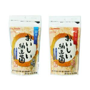 [プレゼント付]【ドクターズチョイス】【プレゼント付】 猫用 おいしい納豆菌 80g
