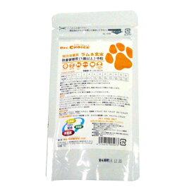 【ドクターズチョイス】全犬種対応 ライト 【体重管理用】 50g ペット フード ドッグフード