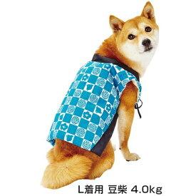 [数量限定]【ペティオ】 犬雅 ちゃんちゃんこ