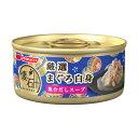 [月得][1]【日清ペットフード】 懐石缶 厳選 まぐろ白身 魚介だしスープ 1ケース(60g×48ヶ)