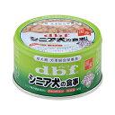 [月得][1]【デビフ】 シニア犬の食事 ささみ&すりおろし野菜 1ケース(85g×24缶)