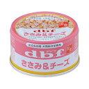 [月得][1]【デビフ】 ささみ&チーズ 1ケース(85g×24缶)
