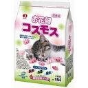 【ペットライン】お花畑 猫砂 コスモス 大容量の15L 6袋