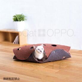 【オッポ】OPPO ファブキャットトンネル Fab Cat Tunnnel