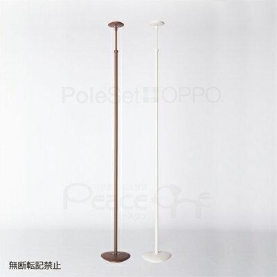 【オッポ】OPPO [Cat Forest キャットフォレスト オプションシリーズ] Pole Set (ポールセット) 各色