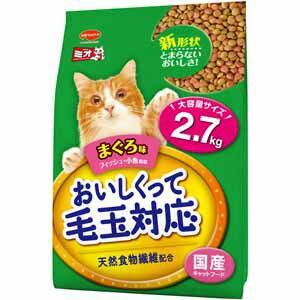 [月得][1]【日本ペットフード】ミオ おいしくって毛玉対応 まぐろ味 2.7kg キャットフード ペット フード キャットフード