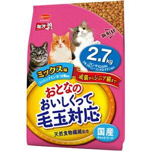 [月得][1]【日本ペットフード】ミオ おとなのおいしくって毛玉対応 ミックス味 フィッシュ・チキン・かつお節風味 2.7kg