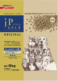 [特別価格]【日清ペットフード】JPスタイルゴールド オリジナル 10kg ドッグフード ドッグ フード