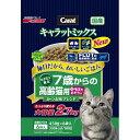 [特別価格]【日清ペットフード】キャラットミックス 7歳からの高齢猫用+毛玉をおそうじ  2.7kg ペット フード キャ…