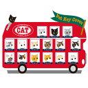 【ワールド】 ペットキーカバー 猫 全15種類