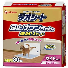 【ユニチャーム】デオシート 足上げワンちゃん 壁貼りガード ワイド 30枚