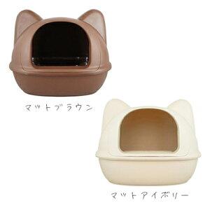 【在庫有】【ゼフィール】icat アイキャット ネコ型トイレット スコップ付 [LI-046]