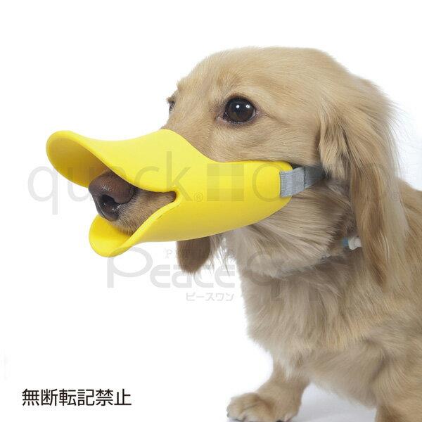 【オッポ】OPPO シリコン口輪 quack クアック Mサイズ
