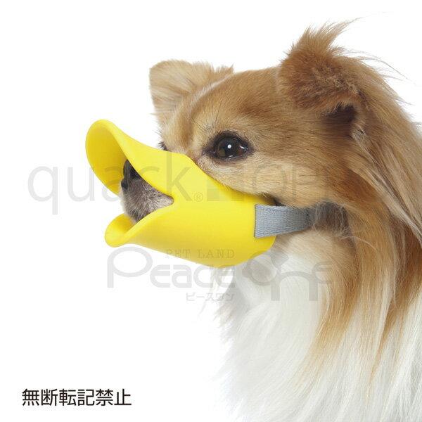 【オッポ】OPPO シリコン口輪 quack クアック Sサイズ