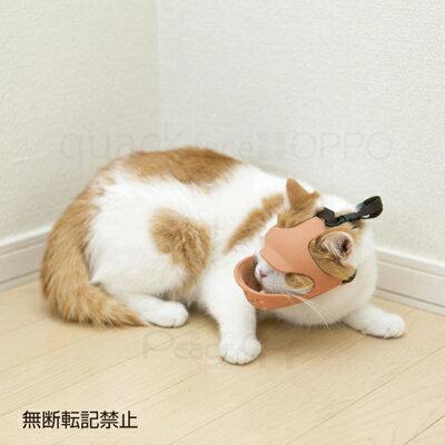 【オッポ】OPPO quack face クアックフェイス S 犬猫兼用