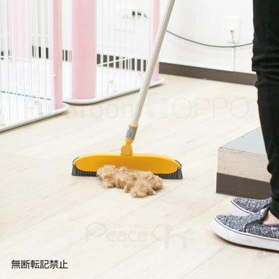 【オッポ】OPPO ファーブルーム Fur Broom