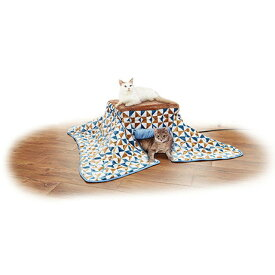 [本]【ペティオ】 犬猫用 カラダ全体をあたためるペットのための電気こたつ 抗菌防臭生地 三角柄
