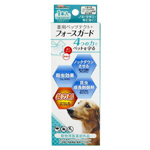 [本]【ドギーマン】薬用ペッツテクト+ フォースガード 中型犬用 1本入