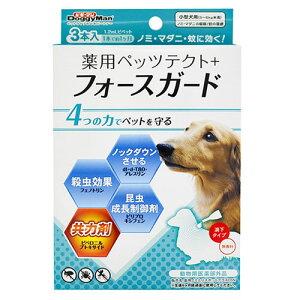 【ドギーマン】薬用ペッツテクト+ フォースガード 小型犬用 3本入