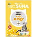 【コーチョー】ネオ砂 猫砂 オカラ(おから砂) 10L