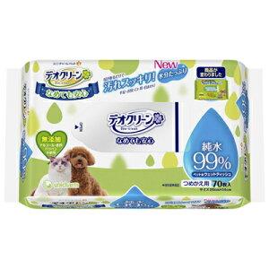 【ユニチャーム】 純水99% ウエットティッシュ つめかえ用 70枚
